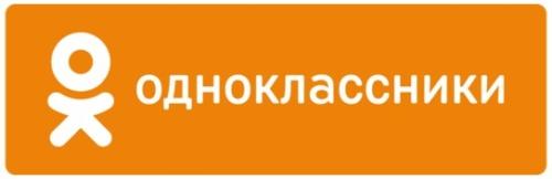 группа Одноклассники